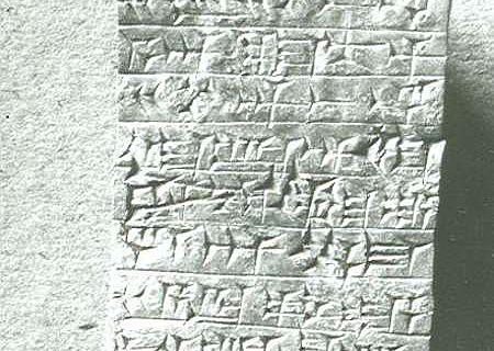 Gründungsurkunde aus dem Ischtar-Tempel in Assur (Vorderseite). © Staatliche Museen zu Berlin, Vorderasiatisches Museum
