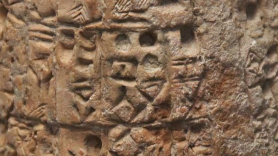 Keilschriftzylinder Louvre AO 13239