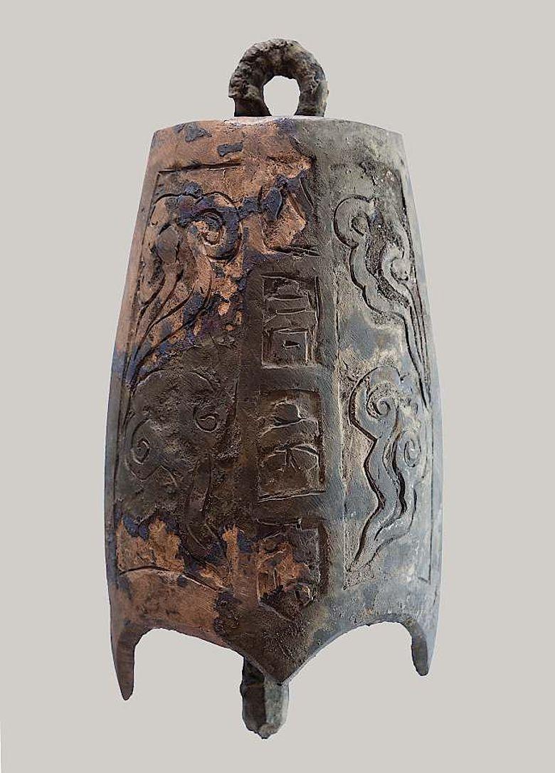 Uighurische Glocke aus Karabalgasun