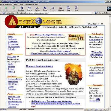 Screenshot Archäologie Online von 2001