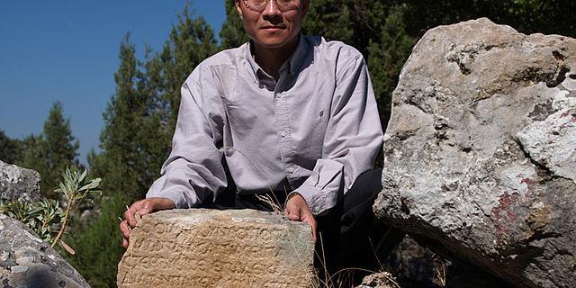 Neu gefundenes philosophisches Inschriftenfragment