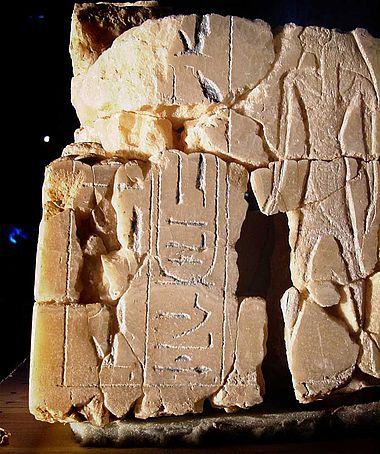 Fragmente Kanopenkasten der Königin Tiaa