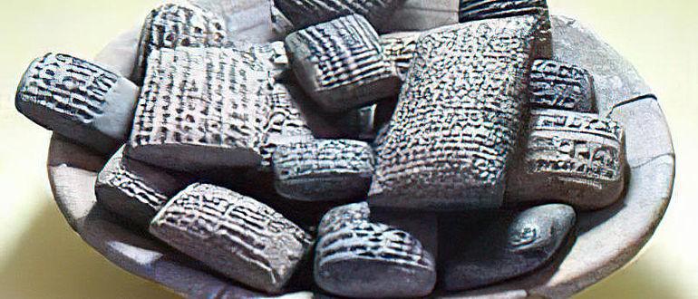 Tontafeln aus dem Königsarchiv von Qatna