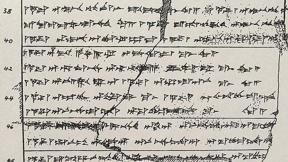 Keilschrifttext