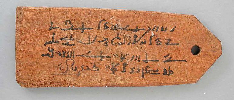 Demotische Schriftzeichen aus der späten ptolemäischen bzw. frührömischen Zeit in Ägypten