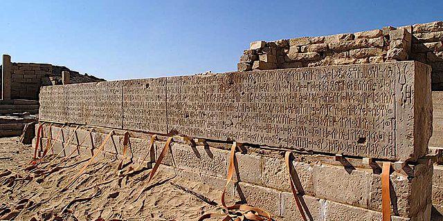 Inschrift des sabäischen Königs Yitha'amar