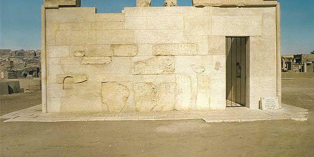 Stadt und Architektur im Alten Ägypten