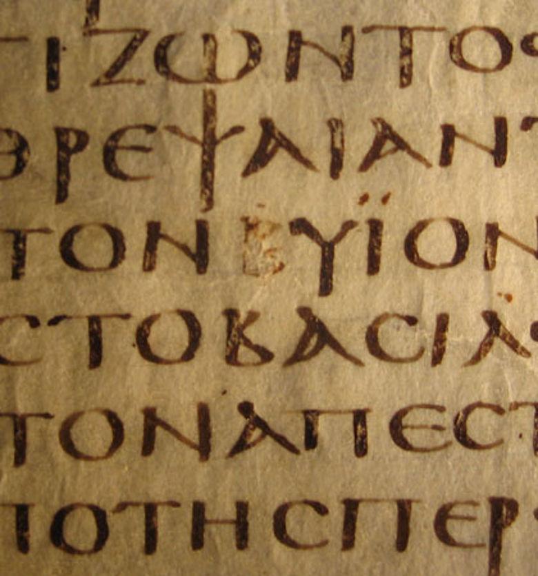 Codex Siniaticus