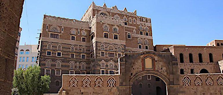 Das Nationalmuseum in Sana'a