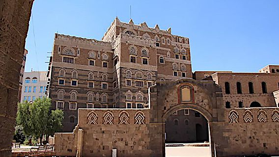 Das Nationalmuseum in Sana'a