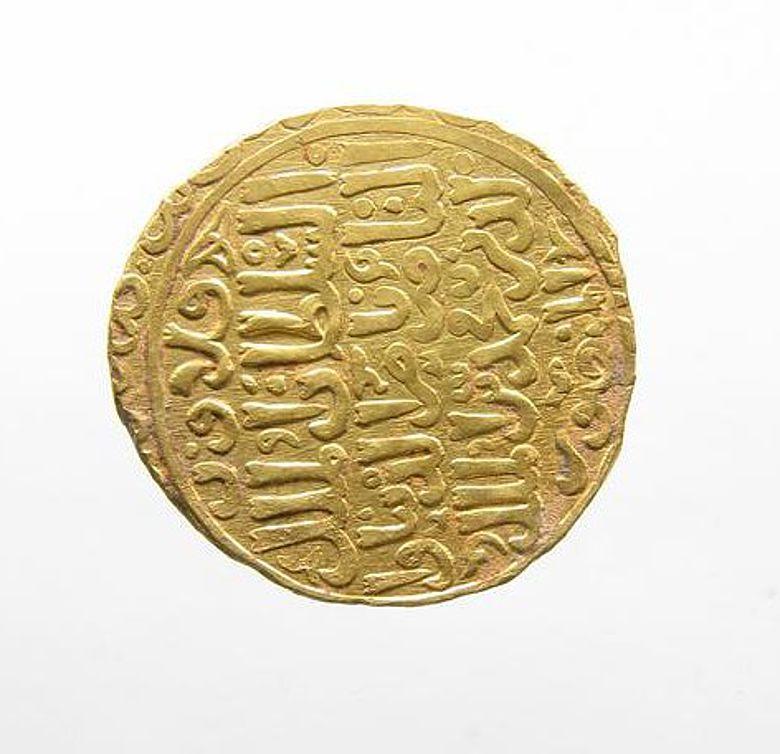 Orientalische Münze