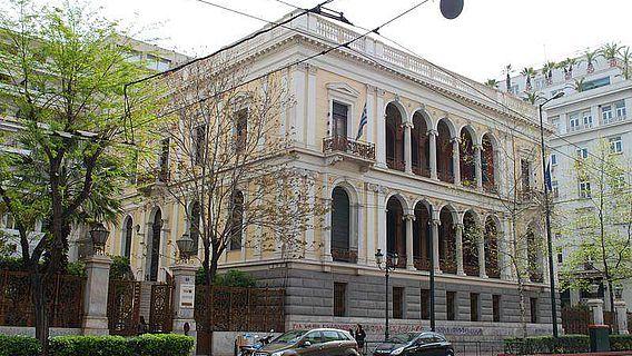 In der Athener Villa von Heinrich Schliemann, der Troja entdeckt haben soll, ist heute das Numismatische Museum Griechenlands untergebracht. (Foto: Thomas Martin)