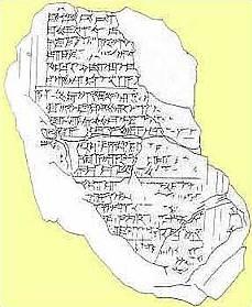 Dieser kurze Keilschrift-Text aus Assur enthält Anweisungen darüber, wie ein behexter Patient behandelt werden soll. Zeichnung: Daniel Schwemer