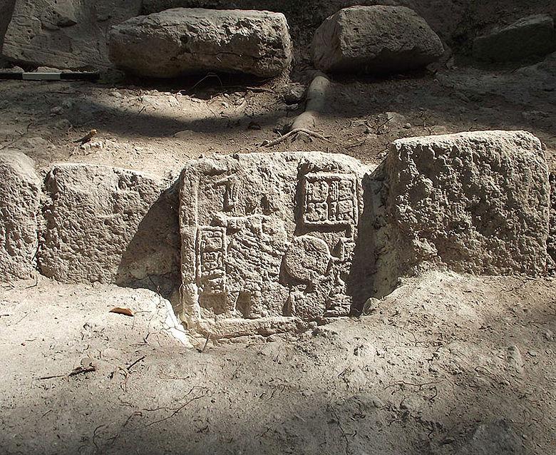 Maya-Relief in Uxul