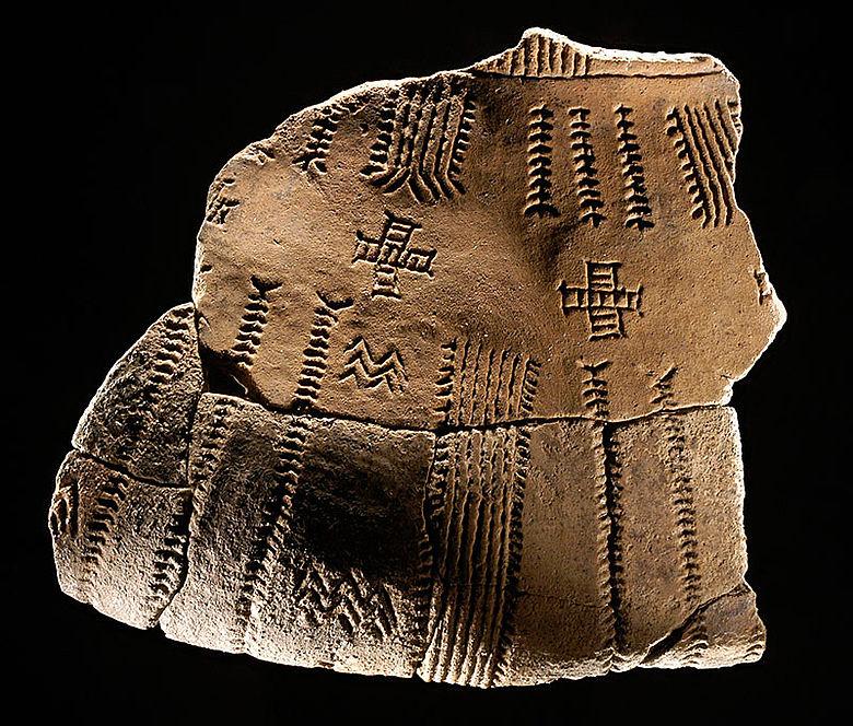 Verzierte Keramik Salzmünder Kultur