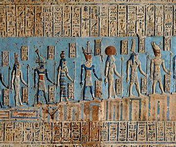 Mondtreppe aus dem Tempel von Dendera