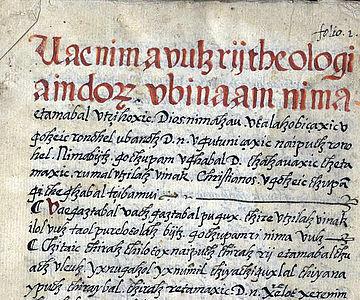Deckblatt der Theologia Indorum
