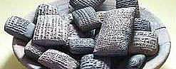 Keilschriftarchiv entdeckt