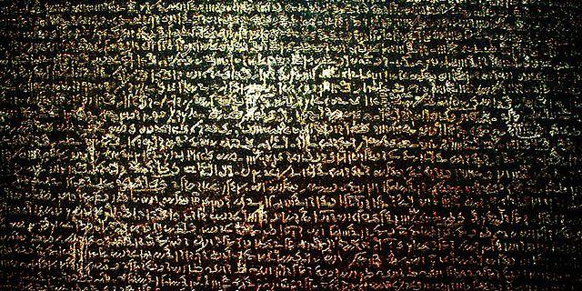 Stein von Rosetta (Ausschnitt mit demotischer Schrift)