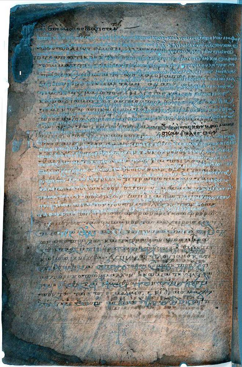 Mittelalterliches Pergament