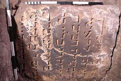 Fast vollständig erhaltener jüdischer Grabstein