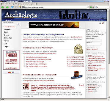 Screenshot Archäologie Online 2007