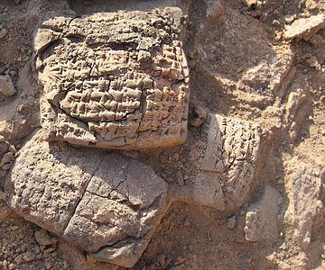 Keilschrifttafeln Haft Tappeh
