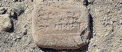Neue Entdeckungen im Königspalast von Qatna in Syrien