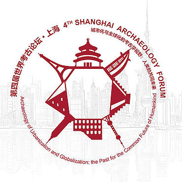 Logo Shanghai Archaeology Forum 2019