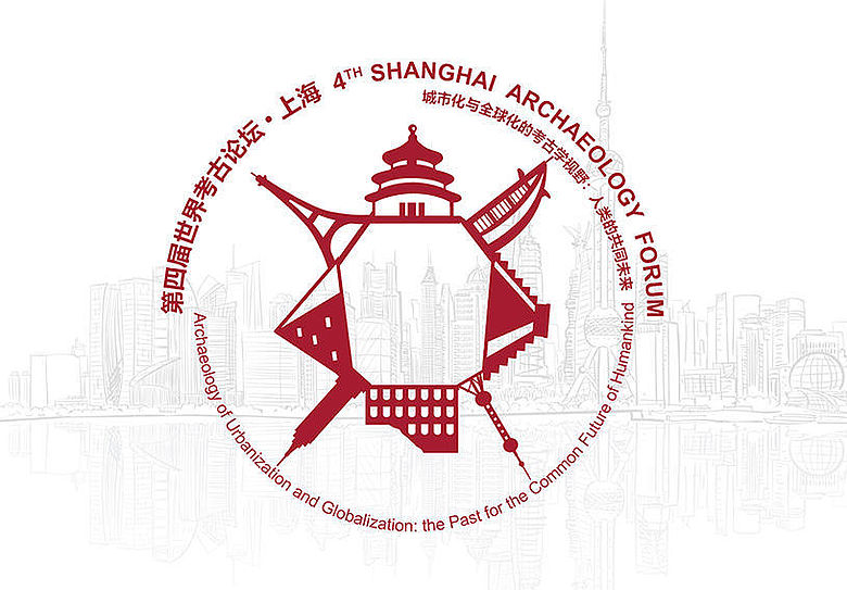 Logo Shanghai Archaeology Forum 2019