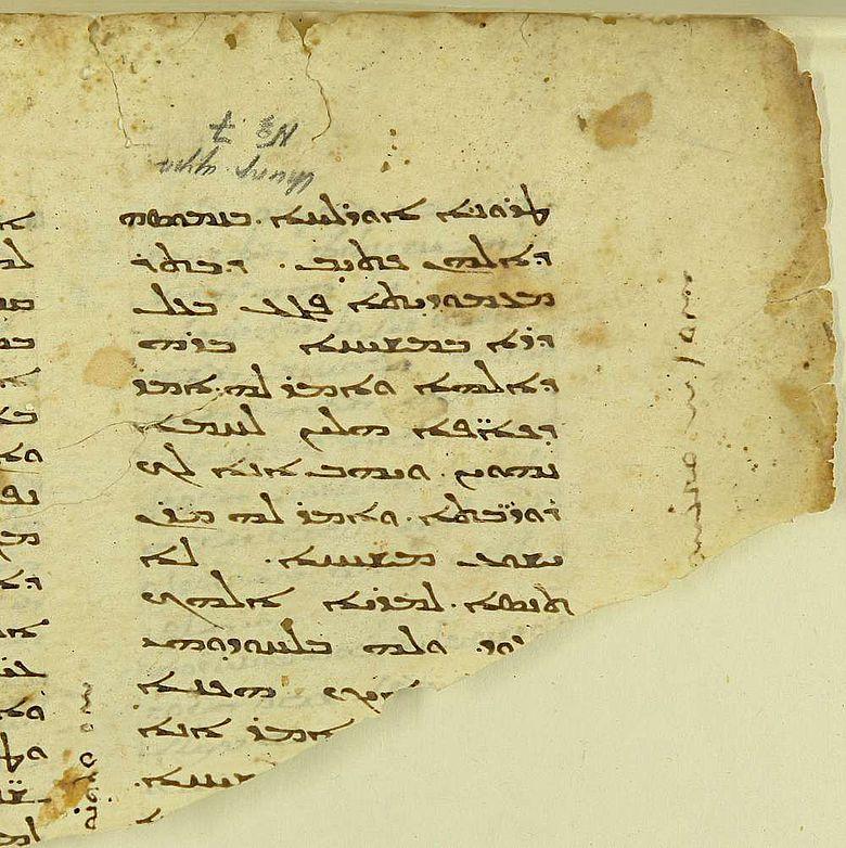 Dieses Fragment gehört zu einer syrischen Handschrift aus dem 5./6. Jahrhundert