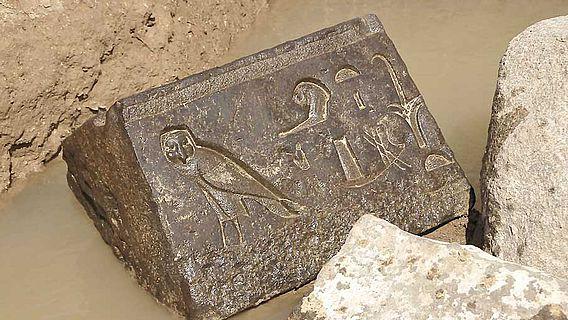 Königsinschrift