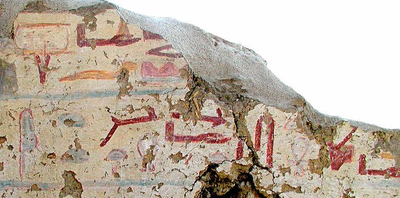 Wanddekoration der Grabkapelle des Teti