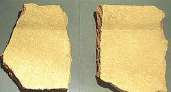 Griechische Dachziegel. (Foto: Bochumer Gela-Survey)