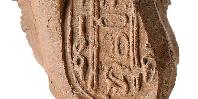 Siegelabdruck des Hyksoskönigs Chajan