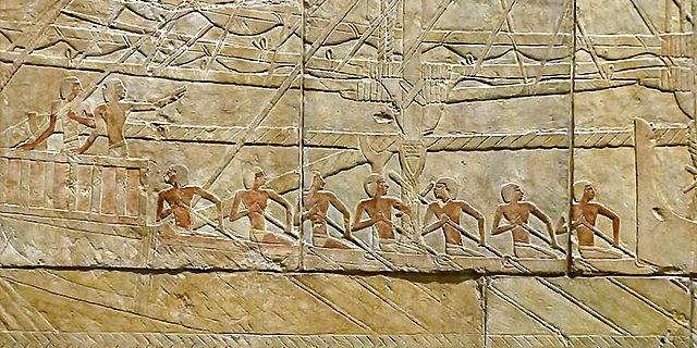 Die Puntfahrten als Archetypus späterer Entdeckungsreisen