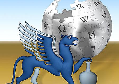 DAI & Wikipedia