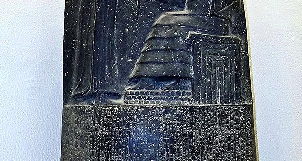 Codex Hammurapi