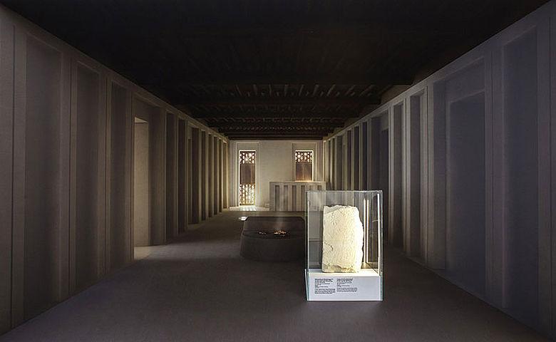 Inneres eines Heiligtums