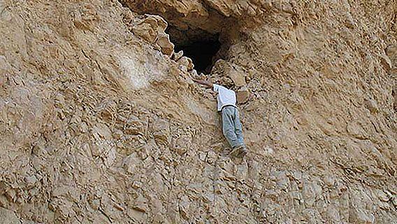 Yoram-Höhle