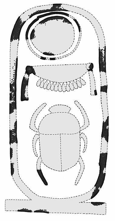 Kartusche des NUB-CHEPER-RE