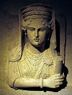 Palmyra: Steinplatte eines Ioculus