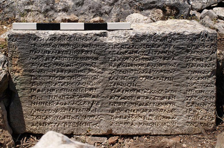 Philosophischer Inschriftenstein