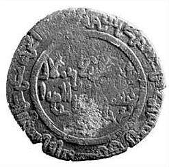 Wichtige Quelle: eine Münze aus seldschukischer Zeit. (Foto: Heidemann, Uni Jena)