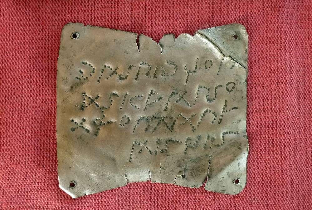 Silbertafel aus dem 3. Jahrhundert v. Chr.