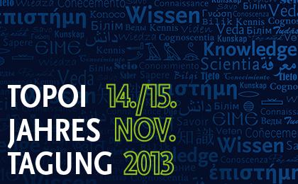 TOPOI Jahrestagung 2014