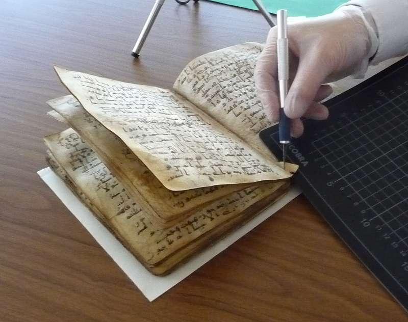 Koranhandschrift aus dem 7. Jahrhundert