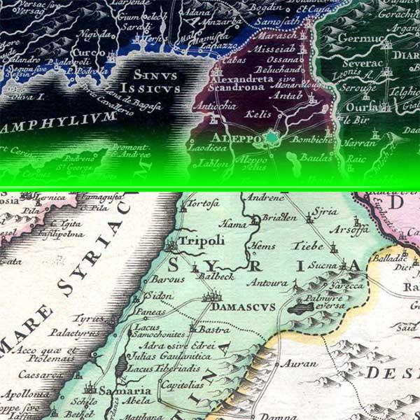 Syrien (Ausschnitt einer Landkarte von 1730)