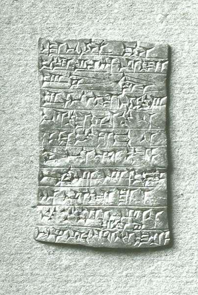 Gründungsurkunde aus dem Ischtar-Tempel in Assur (Rückseite). © Staatliche Museen zu Berlin, Vorderasiatisches Museum