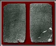 Tontafel mit den hethitischen Pferdetexten des Kikkuli (Tafel IV., Rückseite). Die ursprüngliche verlorengegangene Fassung stammt aus dem 15. Jh. v.Chr.; bei den erhaltenen vier Tontafeln handelt es sich um eine junghethitische Abschrift aus dem 13. Jh. v.Chr. (Foto: Landesmuseum Oldenburg)